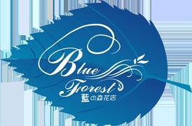 Blue forest florist