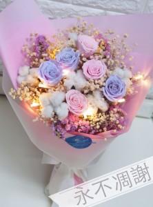 保鮮•愛*永不凋謝玫瑰保鮮花花束(淺紫色+粉紅色)