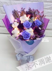 保鮮•愛*永不凋謝玫瑰保鮮花花束(深紫色+紫色)