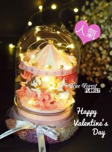 情人節系列 保鮮•愛系列 *發光旋轉音樂木馬保鮮花(粉紅色)*可免費刻上名或祝福字句