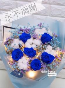 保鮮•愛*LED玫瑰保鮮花花束(藍色)