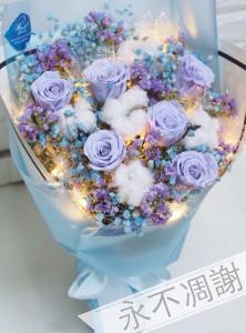 保鮮•愛*永不凋謝玫瑰保鮮花花束(淺紫色)
