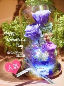 保鮮•愛 *發光玻璃罩玫瑰保鮮花(淺紫色)*可免費刻上名或祝福字句