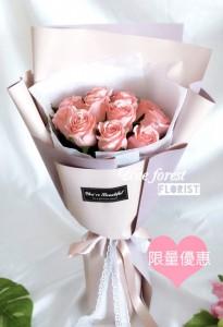 情人節系列  簡約款式11枝淺粉紅玫瑰花束*